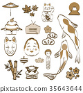 Japanese icons and symbol vector.Gold hand drawing 35643644
