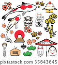 Japanese icons and symbol vectorHand drawing style 35643645