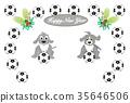 ภาพประกอบเทมเพลตการ์ดปีใหม่กับลูกฟุตบอลและสุนัขน่ารัก 35646506
