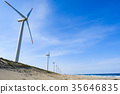 풍력 발전, 풍차, 해안 35646835