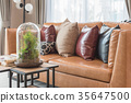 modern style living room with modern brown sofa 35647500