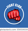 fight club vector logo with red man fist isolated 35650030