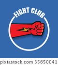 fight club vector logo with red man fist isolated 35650041