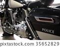 White Bai Police of America 35652829