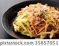 日式炒麵 食物 食品 35657051
