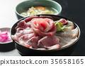 碗 食物 食品 35658165