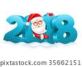 2018, christmas, santa 35662151