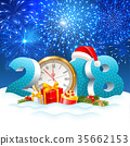 Christmas is coming 35662153