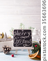 Merry christmas holiday decorations. 35663696