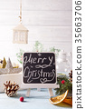 Merry christmas holiday decorations. 35663706