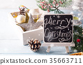 Merry christmas holiday decorations. 35663711