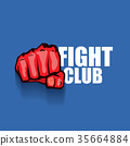 fight club vector logo with red man fist isolated 35664884