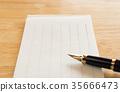信件 字母 信 35666473