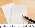 信件 字母 信 35666474