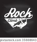爬 攀爬 登山者 35668643
