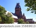 harvard university, blue sky, america 35669613