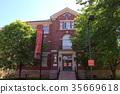 harvard university, clear, college 35669618