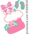 크리스마스 부츠 핑크 그린 히이 선물 사탕 35669630