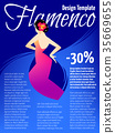 Design template with woman dancing flamenco 35669655