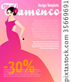 Design template with woman dancing flamenco 35669691