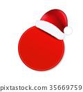 Banner Christmas Xmas 35669759