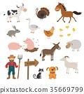 farm, vector, set 35669799