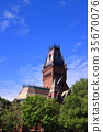blue sky, harvard university, america 35670076