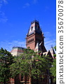 blue sky, harvard university, america 35670078