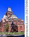 blue sky, harvard university, america 35670086