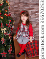 Young brunette dolly lady girl stylish dressed  35670253