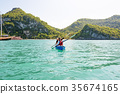 Travel by boat with a kayak 35674165