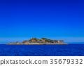 군함도, 하시마, 하시마 섬 35679332