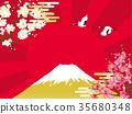 富士山 起重机 日本杏花 35680348