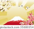 矢量 富士山 梅 35680354