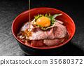 烤牛肉碗烤牛肉碗 35680372