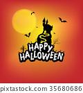 halloween background castle 35680686
