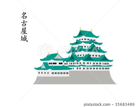 Nagoya Castle 35683489