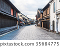 Kyoto Gion Hanami Koji 35684775
