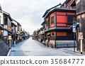 Kyoto Gion Hanami Koji 35684777