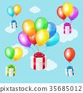3d, vector, gift 35685012
