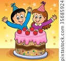 Cake and two kids celebrating image 2 35685924