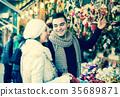 30多岁 圣诞节 圣诞 35689871