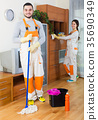 Cleaning premises team to work 35690349