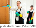 workers of cleaning company 35690599