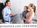 Manager of research compans talking with female 35693898
