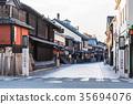 Kyoto Gion Hanami Koji 35694076