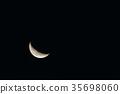crescent, crescent moon, new moon 35698060