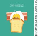 food, egg, vector 35698315