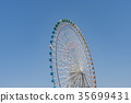 ferris wheel, amusement, amusement park 35699431
