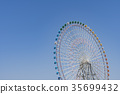 ferris wheel, amusement, amusement park 35699432
